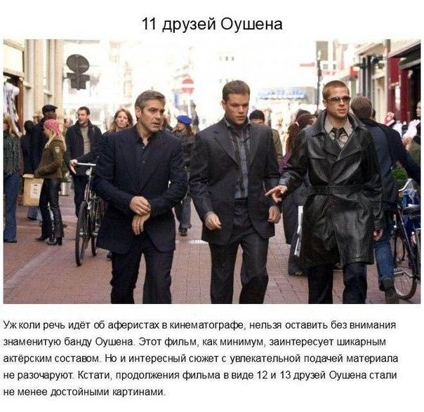 Фото №437216532 со страницы Ивана Хохлова