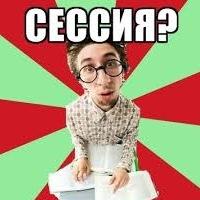 Коля Кравчук, 3 июня 1994, Черновцы, id226631589