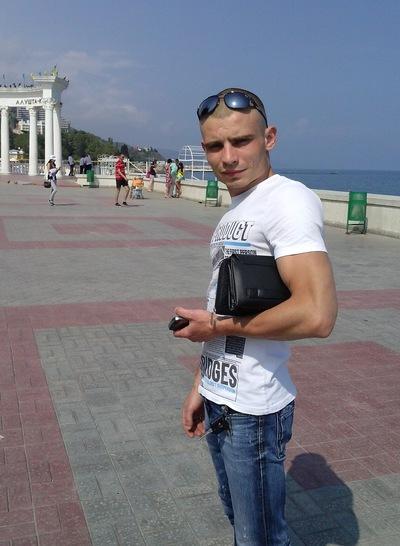 Макс Кутин, 30 октября , Киев, id40892413