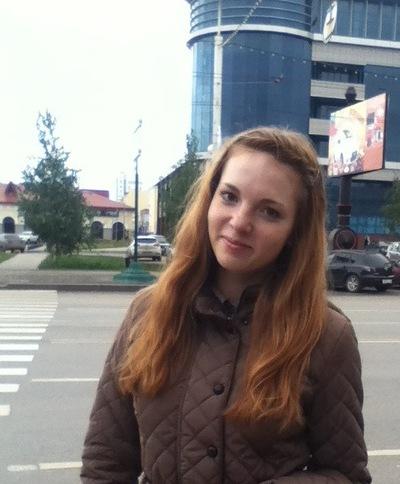 Яна Манакова, 2 мая 1997, Кумертау, id77285090