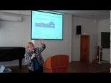 Выступление проф. М.В. Вербицкой на конференции NATE в Коломне 2014