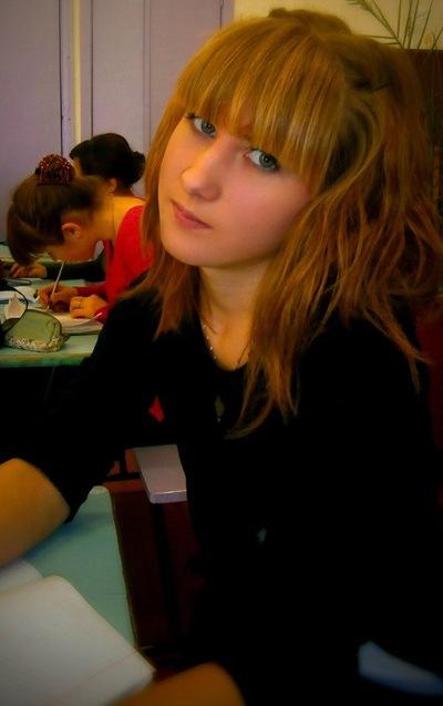 Полина Осинцева, 14 октября , Мариуполь, id177482366