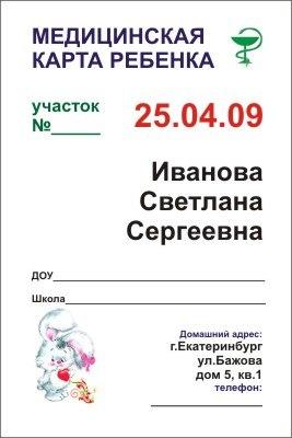 labview 9 0 rus скачать