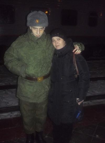 Лена Вахонина, 23 апреля , Тольятти, id158696669