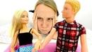 Барби и Кена пытаются поссорить. Видео для девочек.
