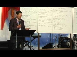 Лекция 6. Книга Иисуса Навина. п. Евгений Бурлаков