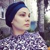 Ulyana Reznikova