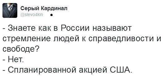 ФСБ заподозрила школьника в экстремизме за высказывание в соцсети - Цензор.НЕТ 8688