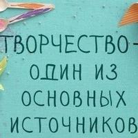handmade_nkvz