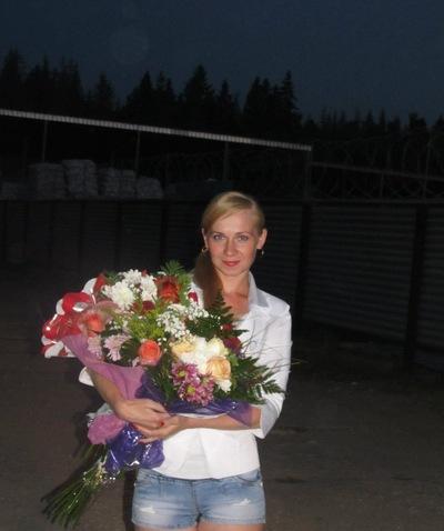 Виктория Борисова, 2 февраля 1997, Урюпинск, id158021366