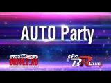 AUTO Party в Night Club