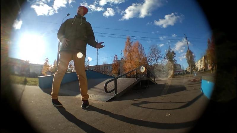 🍂🍁🌄Уходящие солнечные деньки осени в скейтпарке на солнечной аллее! @s_a_e_n @denispetrov.video