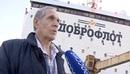 Вести.Ru: Житель Приморья стал Героем труда за возрождение промысла сардин-иваси