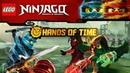 9 Лего НИНДЗЯГО. Руки времени. Игра про Мультик Ниндзяго ВУ КРУ. Lego Gameplay Ninjago игры c Андрю