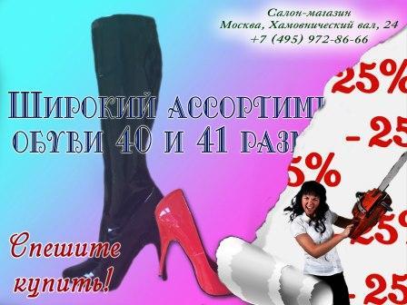magazin-dlya-transvestitov-onlayn