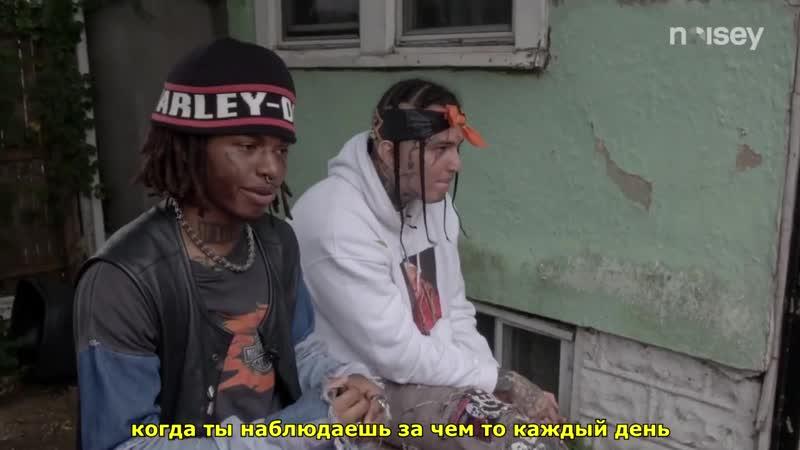 City Morgue Интервью для канала Noisey Rus Sub Перевод Cloud Music