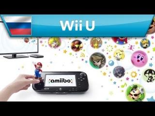 Introducing amiibo