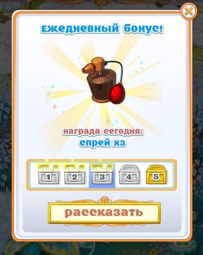 minecraft 1 7 2 скачать торрент бесплатно