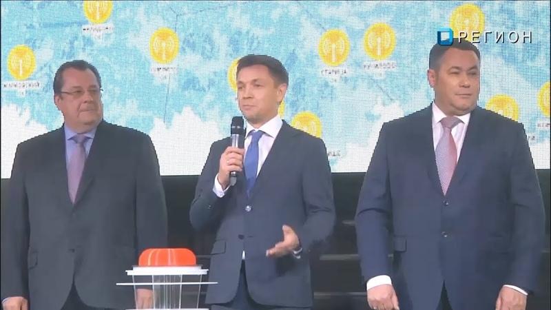РТРС начал полный запуск второго мультиплекса с Тверской области