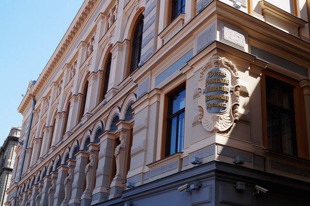 Рижские здания