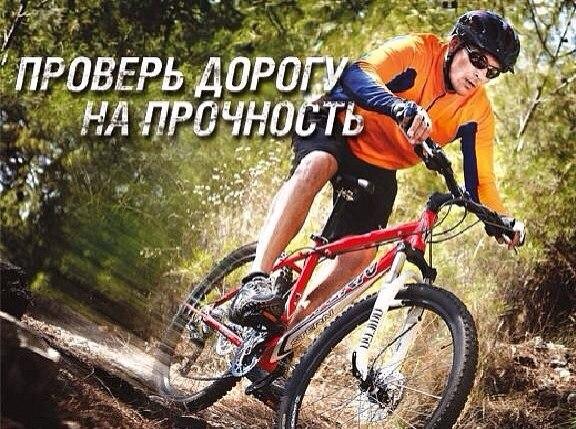 Ремонт велосипеда форвард