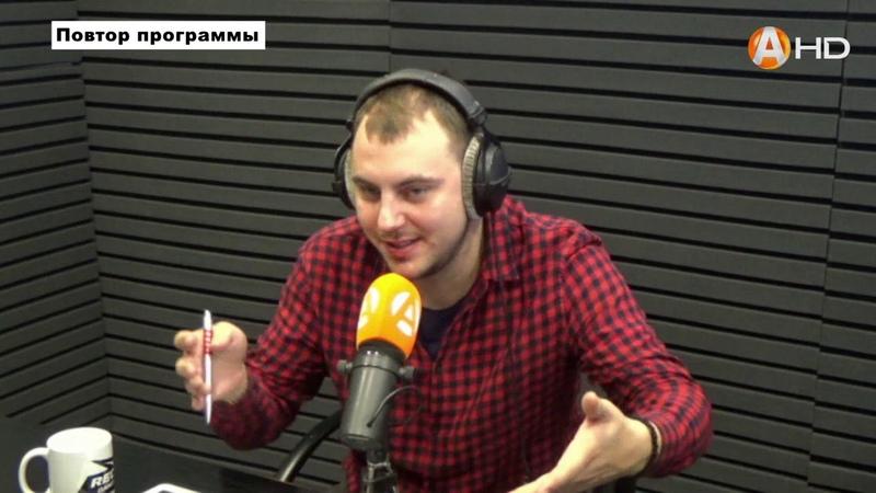 «ОТКРЫТАЯ СТУДИЯ «Арктик-ТВ» и радио «RECORD» (11.10.2018)