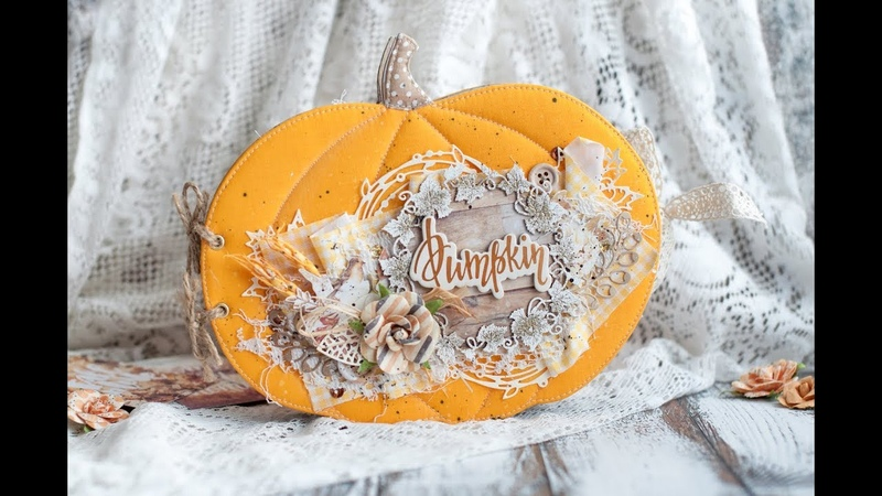 Обзор осеннего альбома Тыква из коллекции Amber Moon от Prima Marketing