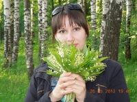 Светлана Пантелеева, 29 июня , Кривой Рог, id159387339