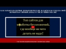 Видео для рекламы, для соц сетей