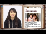 Makino Maria - Memories Dictionary Relay Morning Musume 20th Anniversary Project (H!S #253)