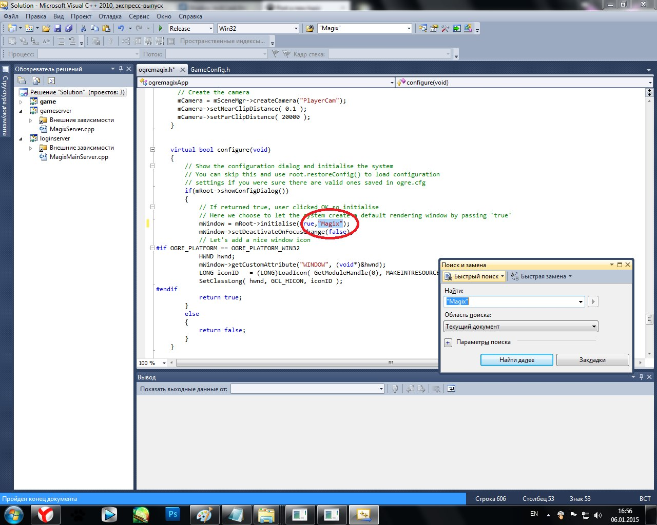"""tutorial - How to edit the """"Magix"""" text to your own (Tutorial) JX7qtuswsAU"""