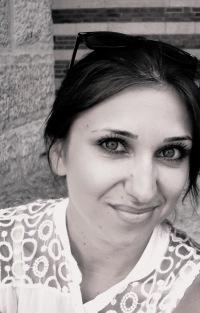 Таня Гусаренко, 14 ноября 1989, Москва, id80444379