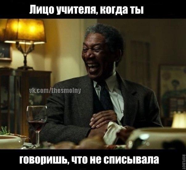 Что-то да написано)