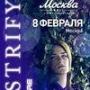 JACK STRIFY. 8 февраля. Москва (Москва Hall)