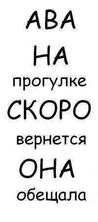 Аня Альмиз, 28 сентября , Киев, id143279483