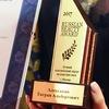 Russian Beauty Award - Премия в области красоты