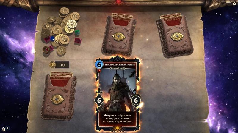The Elder Scrolls Legends (Арена 9\0 - Золотая Легендарка!)