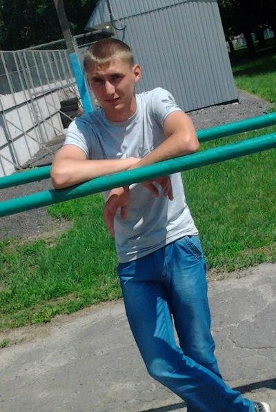 Ichor Биднык, 28 июня 1994, Гадяч, id129762658