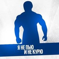 Андрей Лялин