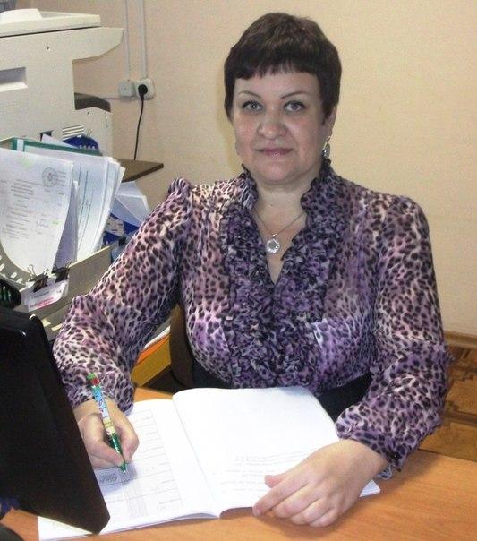 Еремеева Елена Владимировна