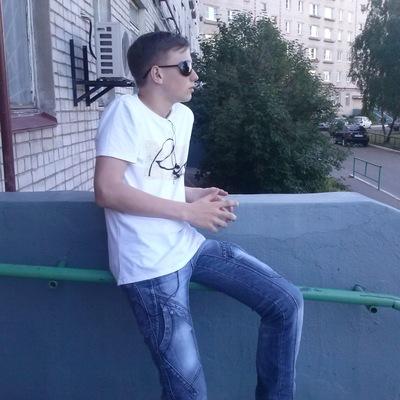Андрей Демидов, 8 января , Рыбинск, id130174644