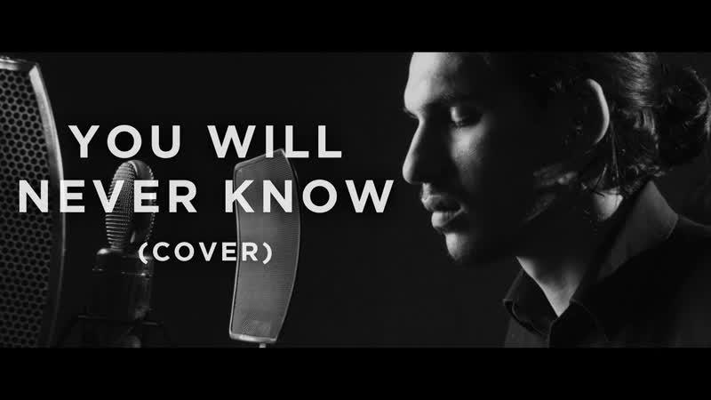 Imany - You Will Never Know (Padi Abelas, Xristos Karabetsos live cover)