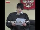 Znak, 25.07.18 2226 Видео Арест одного из садистов ФСИН. Судье совершенно очевидно, что надзиратели продолжат внепроцессу
