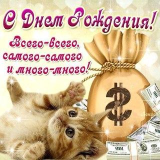 http://cs323617.vk.me/v323617847/600e/QOcQed0t5mM.jpg