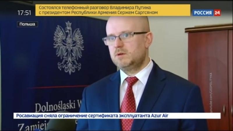 Россия 24 - Цена судебной ошибки поляк провел 18 лет в тюрьме, будучи невиновным - Россия 24