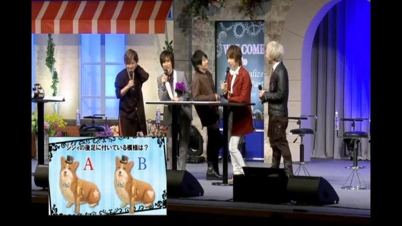 CodeRealize Fantastic Party! (Day Event) Seiyuu Comments (Suwabe Junichi, Hirakawa Daisuke)