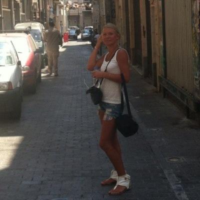 Ирина Крюкова, 25 июня , Санкт-Петербург, id37680067