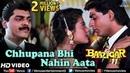 Chhupana Bhi Nahi Aata HD VIDEO Baazigar Shahrukh Kajol Vinod Rathod 90's Romantic Song