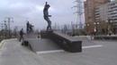 трюки на роликах в скейт парке