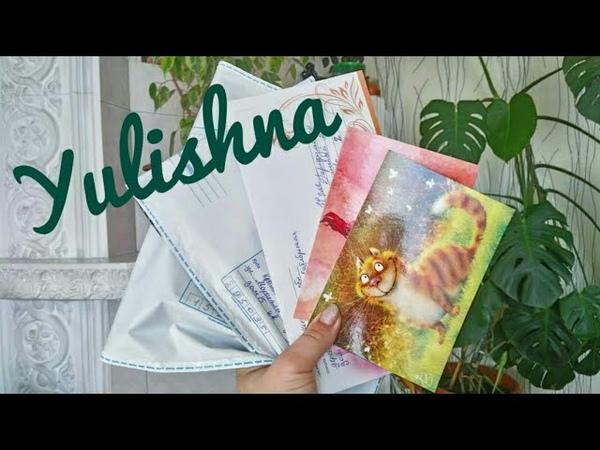Заказы для Нэли и Кристины / 🌸 Магазин Юлишна 🌸